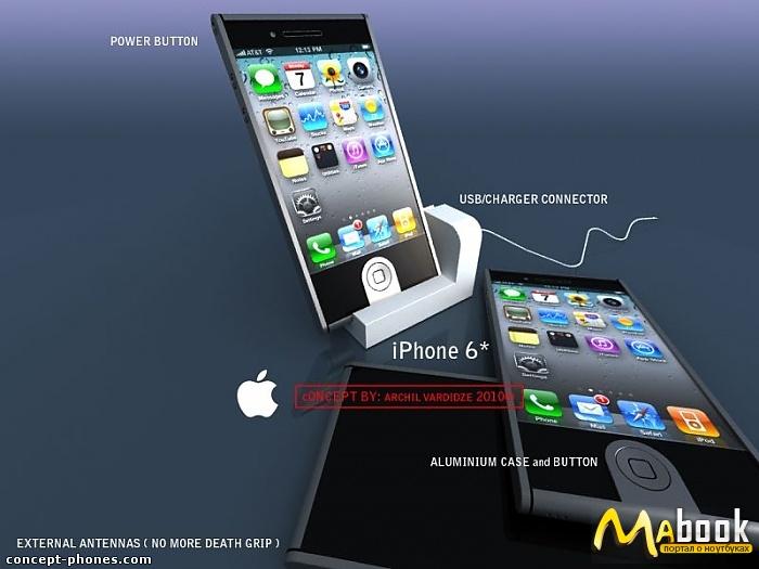 iPhone заряжающийся от Солнца