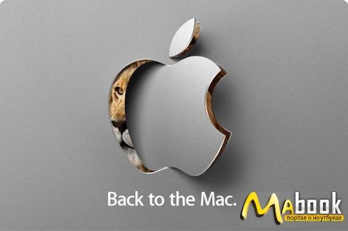 Представлена новая версия Mac OS