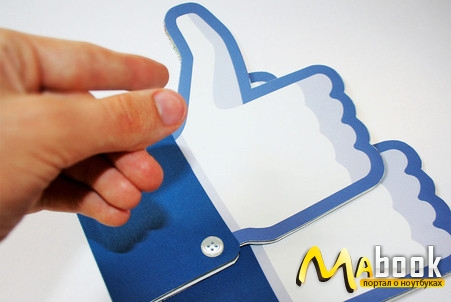 Правительству нужны соцсети?